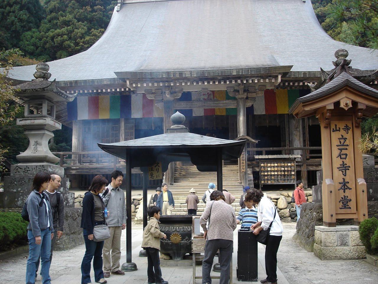 Yamadera 山寺