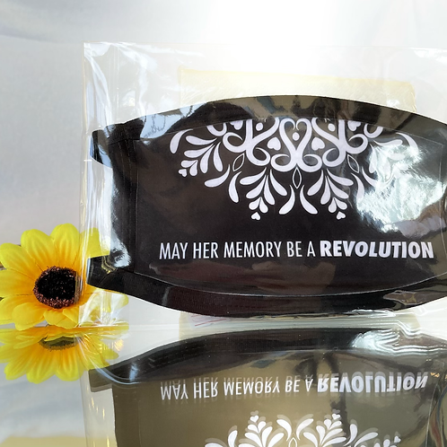 RBG Revolution Mask