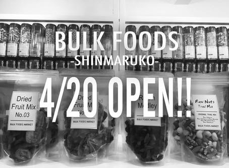 バルクフーズ 新丸子店正式オープンのお知らせ