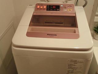 東京都 西東京市 洗濯機 取り付け