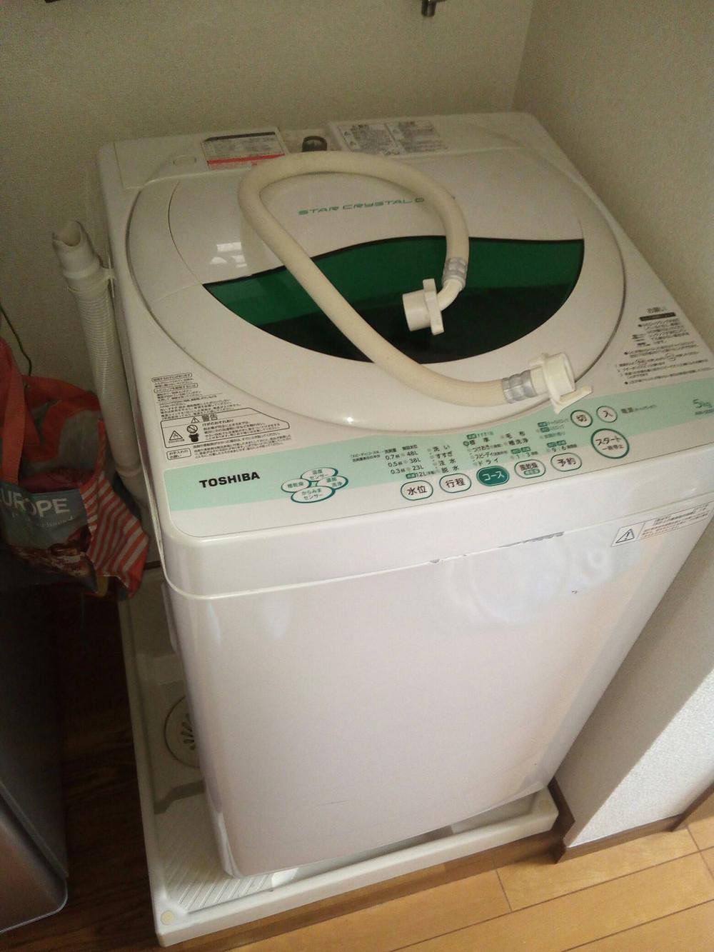 新宿区 洗濯機 取り付け