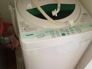 東京都 新宿区 洗濯機 取り付け