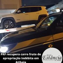 PRF recupera carro fruto de apropriação indébita em Atibaia