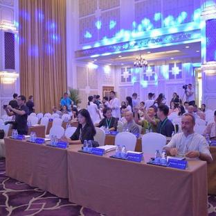 Conference Shenzhen 2019