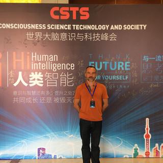CSTS Conference Shangai 2017