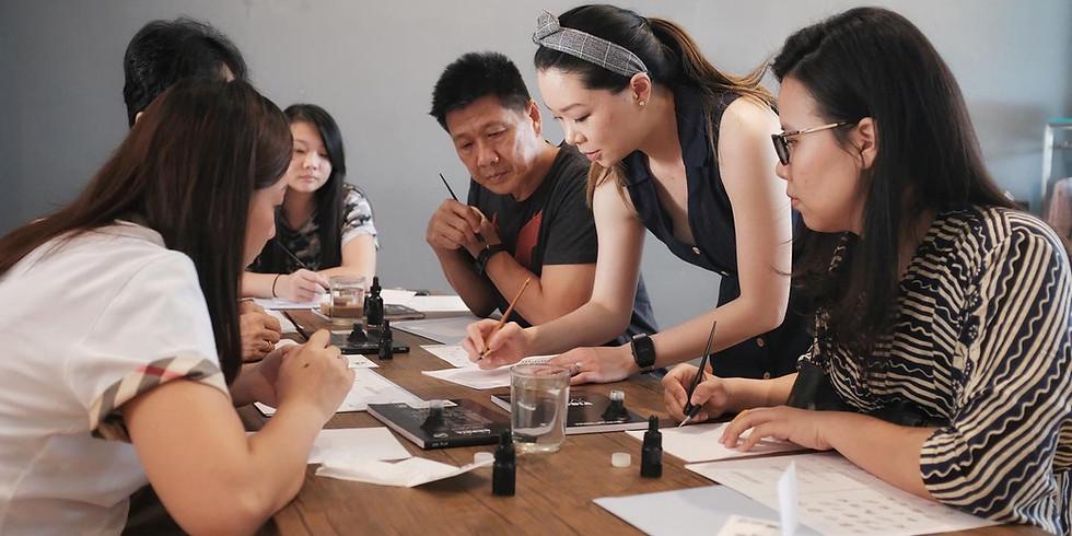 Pointed Pen Calligraphy Workshop | Lombok