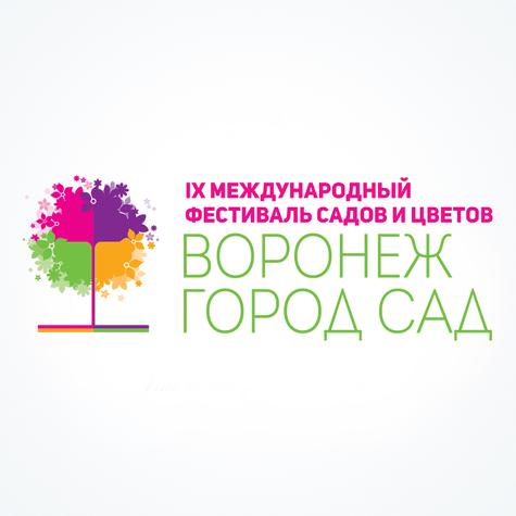 Russian Garden Festival Branding >