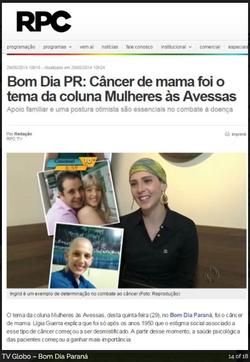 TV Globo - Bom Dia Paraná