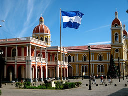 Best Nicaragua Tour