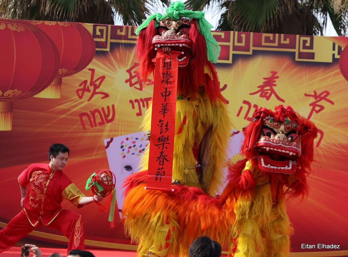 """ראש השנה הסיני בת""""א"""