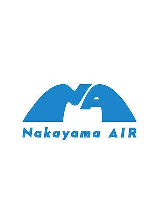 NakayamaAIR_ロゴ.JPG