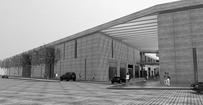 Centro Comercial Alto Standing