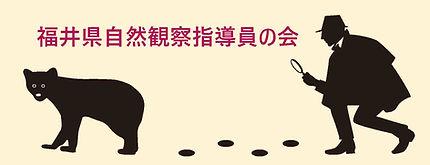 タイトルロゴ.jpg