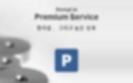 특수 목적의 키워드 추출, 시스템 연동, 빅데이터 API 제공