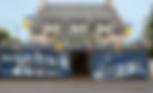 Aencrage Vitrines covering de commerces bretagne, centre pays de loire