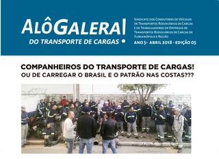 ALÔ Galera do Transporte de Cargas