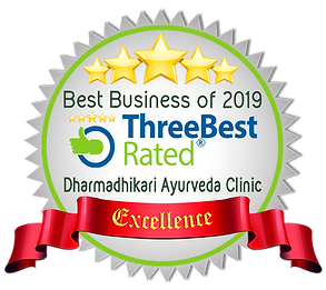dharmadhikariayurvedaclinic badge.png
