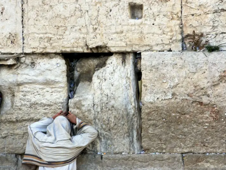 Tish'a of Av – Fateful day for Jews