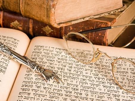 D'var Torah - September,2021