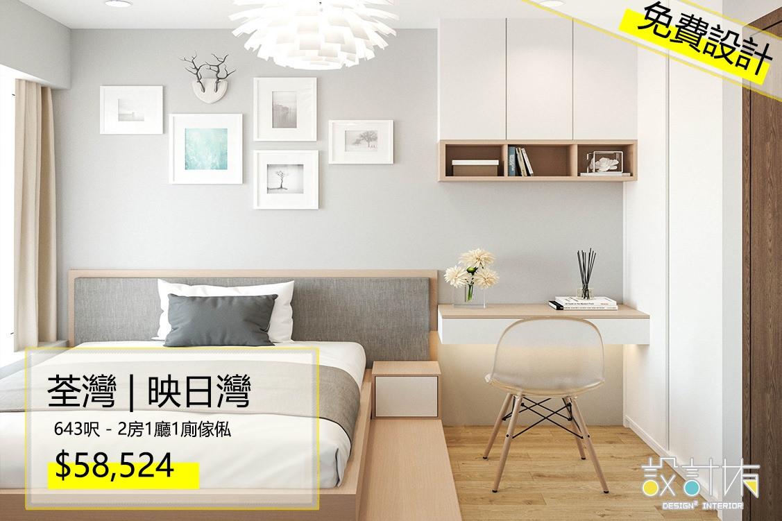荃灣 映日灣04.jpg