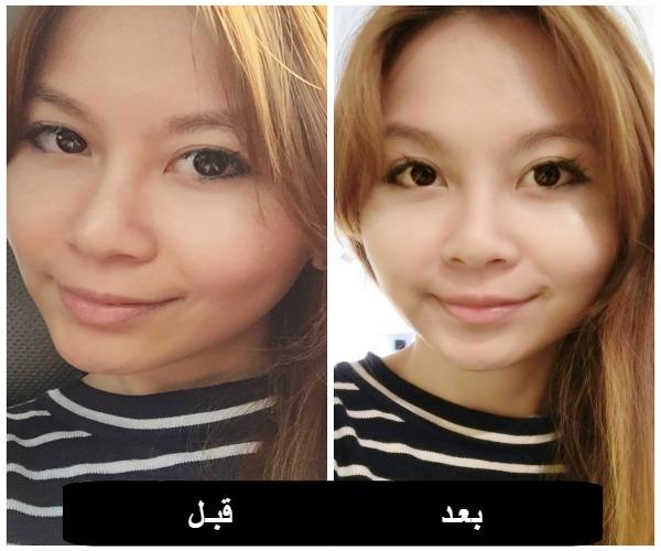 قبل وبعد 2