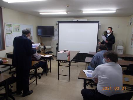 事故者講習会を開催しました。