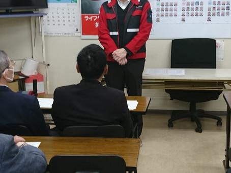 令和2年4月1日、年間の優秀運転者の表彰式と内勤者の辞令式が行われました。