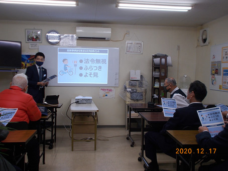 12月17日「自転車に対する防衛運転について」の講習会を開催しました。