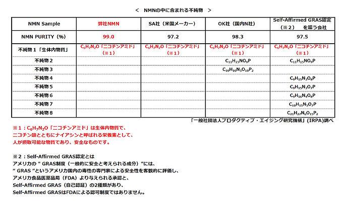 hikaku_jp-03.jpg