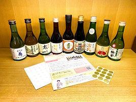 suwa9kura_kikizake.jpg