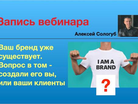Персональний бренд офтальмолога: чому це відноситься до кожного?
