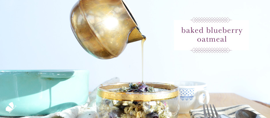 recipes :: baked blueberry oatmeal