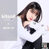 KTSNCLB026_001.jpg