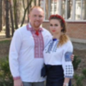 Valeriy Kachuk and Julie.jpg