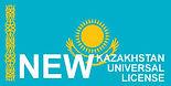 kazakhstan-universal-license.jpg