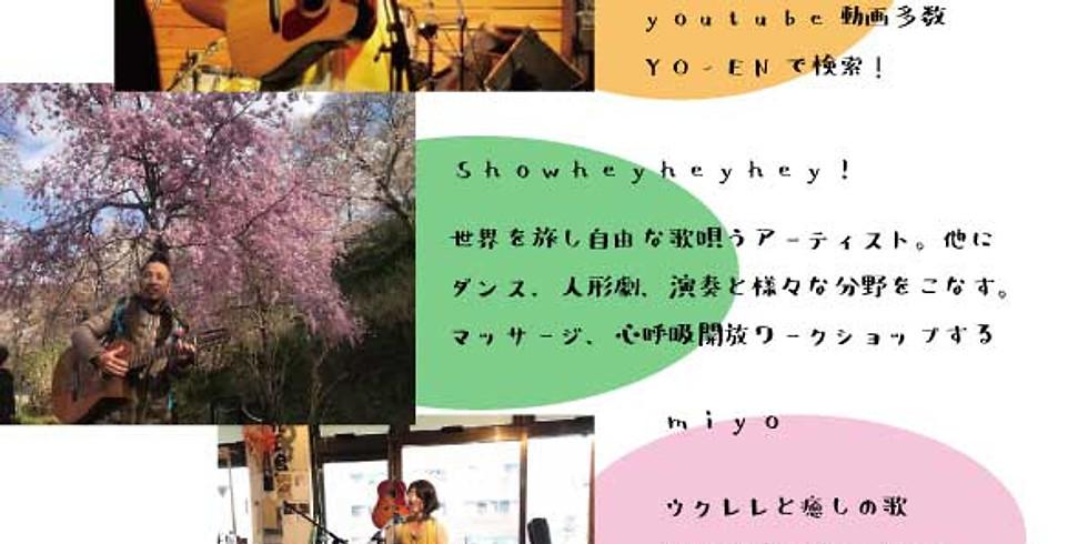 5/23 mahoro music bar night vol.1 弾き語りナイト