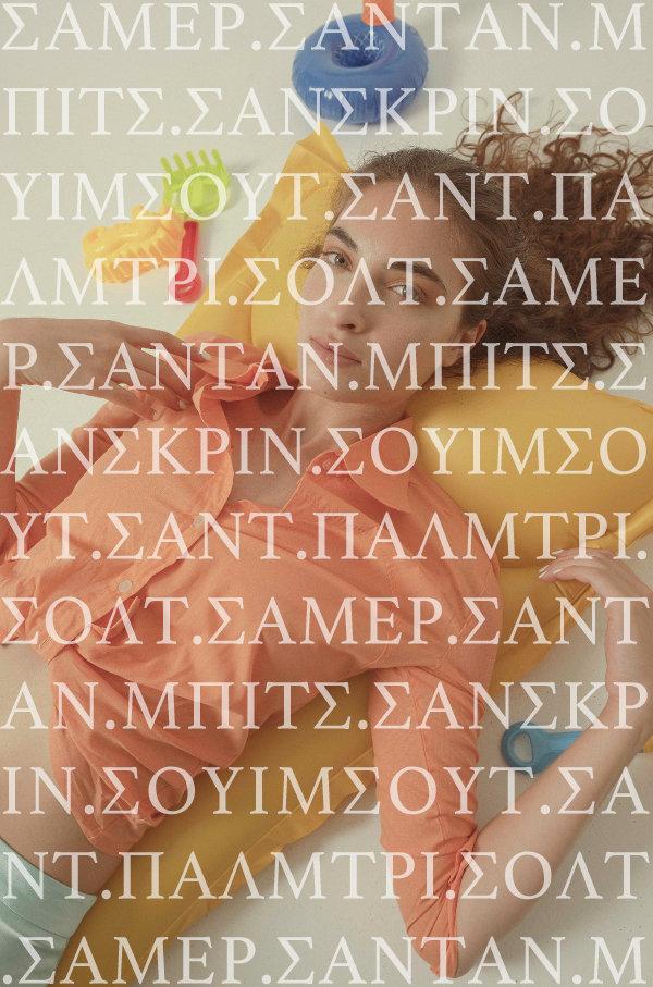 words-01.jpg