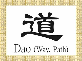Dao, the Wisdom of the Ancients