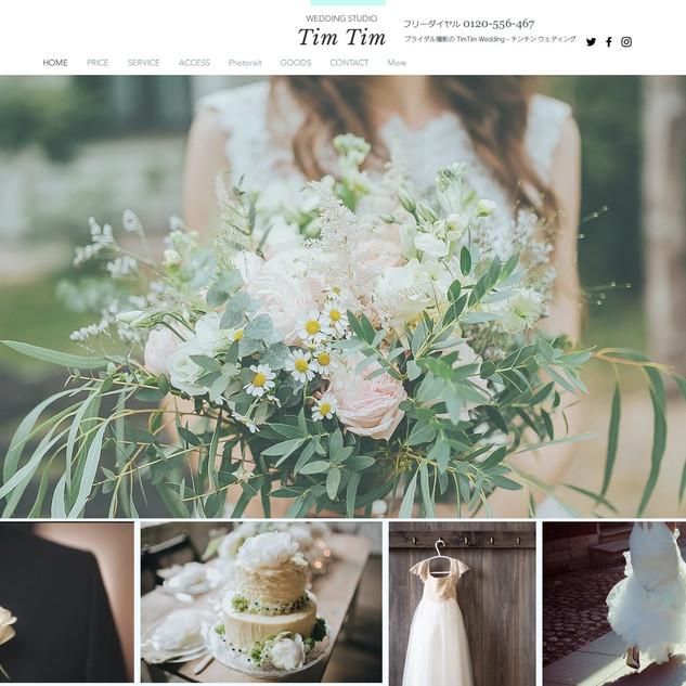 Wedding Studio TimTim