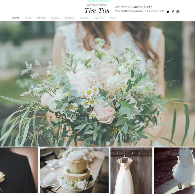 Wedding Studio Tim Tim