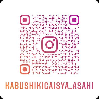 kabushikigaisya_asahi_nametag.png