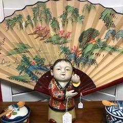 Chinese Girl Vintage