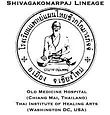 old medicine hospital chiang mai logo.jp