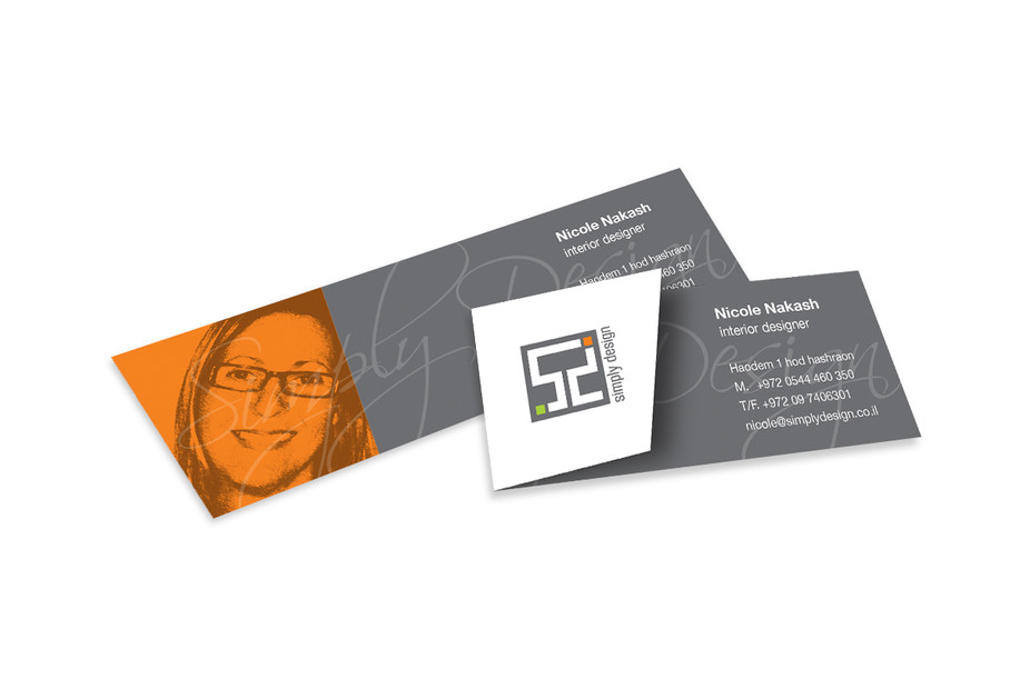 עיצוב כרטיס ביקור Simply Design