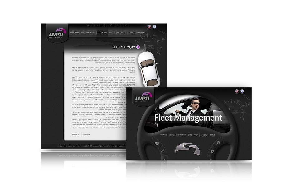 עיצוב אתר לופו ציי רכב