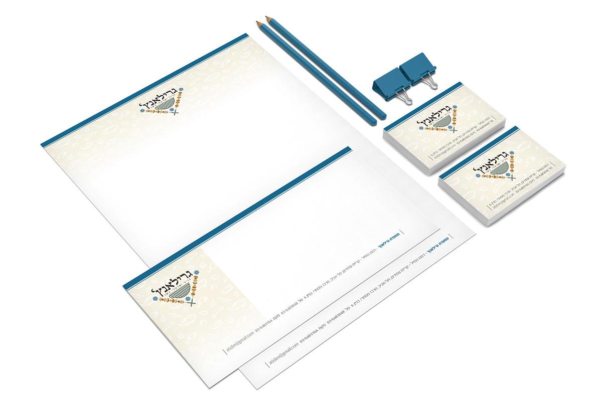 ניירת חברה גרילאנצ׳