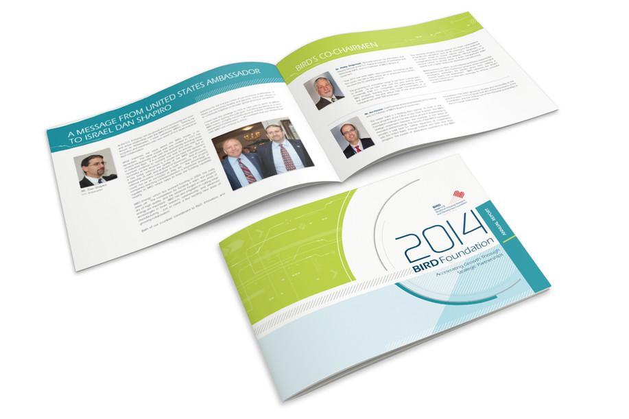 עיצוב חוברת בירד 2014