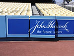 Sports padding | graphics | mats - Rail and Gate Padding