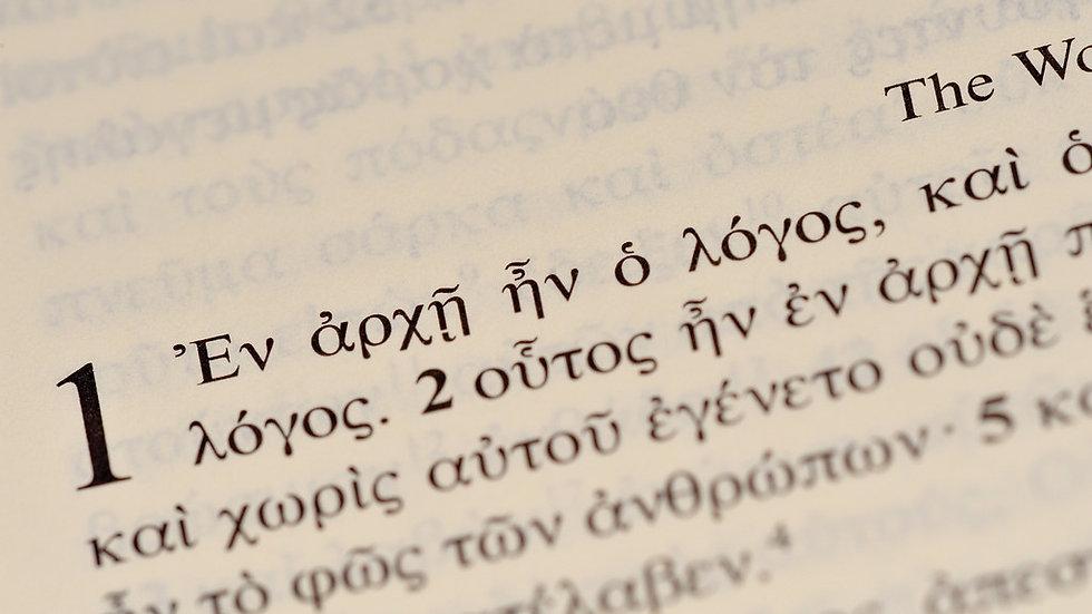 John 1,1 copyright free.jpg
