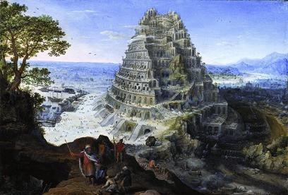 שפת המגדל - 'פרשת נח'